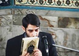 قرائت قرآن استاد محمود غلام نژاد در مسجد دانشگاه علم و صنعت