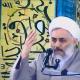 سخنان حاج آقا حمید وحیدی با موضوع ترس، خوف و جبن در دانشگاه علم و صنعت