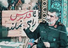 سخنان سردار امیر علی حاجی زاده در مسجد دانشگاه علم و صنعت ایران