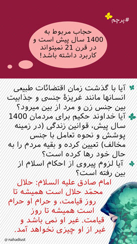 واحد خواهران سایت نهاد دانشگاه علم و صنعت