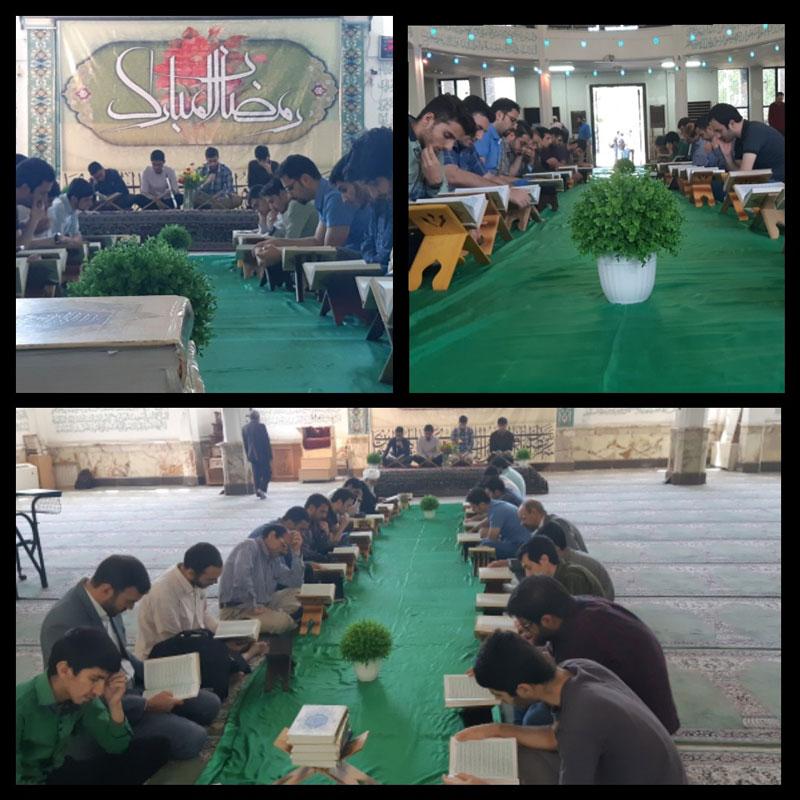 جزء خوانی قرآن کریم در مسجد دانشگاه علم و صنعت
