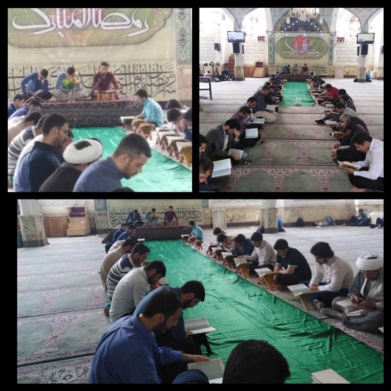 مراسم ترتیل خوانی و جزءخوانی قرآن کریم در مسجد دانشگاه علم و صنعت