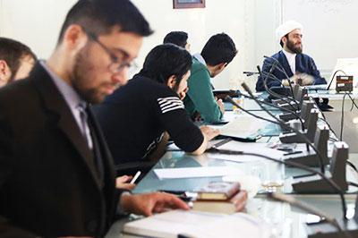 حوزه علوم اسلامی دانشگاهیان دانشگاه علم و صنعت ایران
