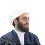 حجت الاسلام و المسلمین مهدی سلامت مدرس حوزه علوم اسلامی دانشگاهیان دانشگاه علم و صنعت