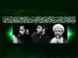 مراسم سوگواری و عزاداری ایام فاطمیه دوم در مسجد دانشگاه علم و صنعت